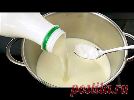 НЕ ПОКУПАЙТЕ СЫР. Секрет в пищевой соде! Новый трюк от тети из Италии!