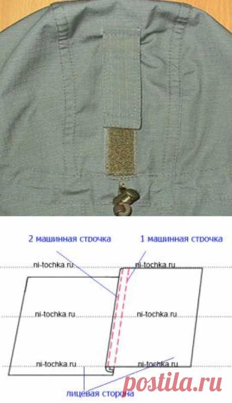 Шов запошивочный (бельевой).