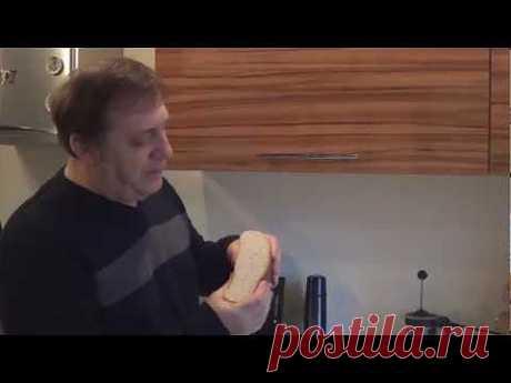 Пшеничный хлеб на закваске. - YouTube