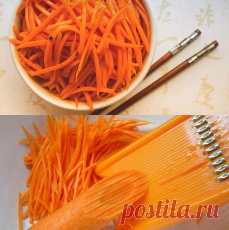 Как приготовить сочную и ароматную морковь по-корейски