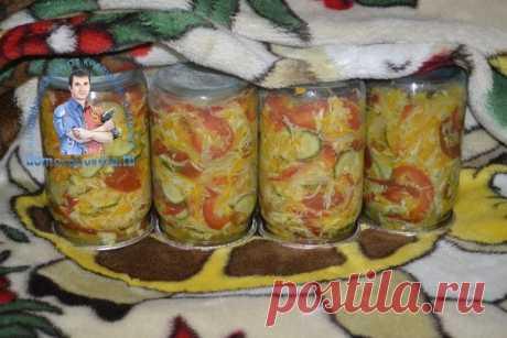 Кубанский салат на зиму: очень вкусный рецепт | Народные знания от Кравченко Анатолия