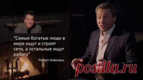 Роман Василенко - вся правда о сетевом бизнесе! GreenWay!