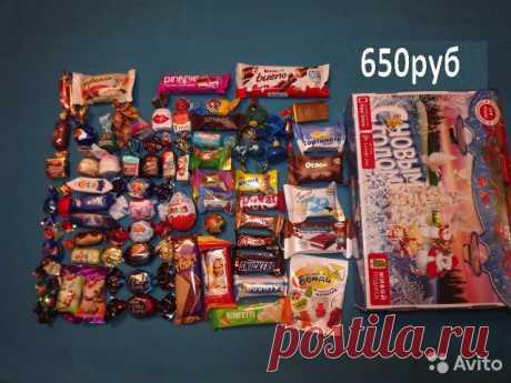 Новогодние подарки купить в Краснодарском крае на Avito — Объявления на сайте Авито