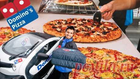 3 большие пиццы за 999 рублей - 3 причины, по которой Dominos делает подобные предложения | Записки тощего обжоры | Яндекс Дзен