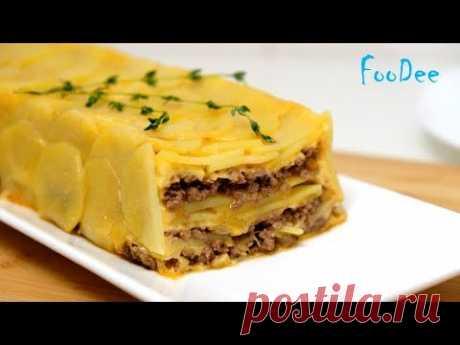 Шикарная картофельная запеканка с фаршем и сыром! Сытный обед или ужин! - YouTube