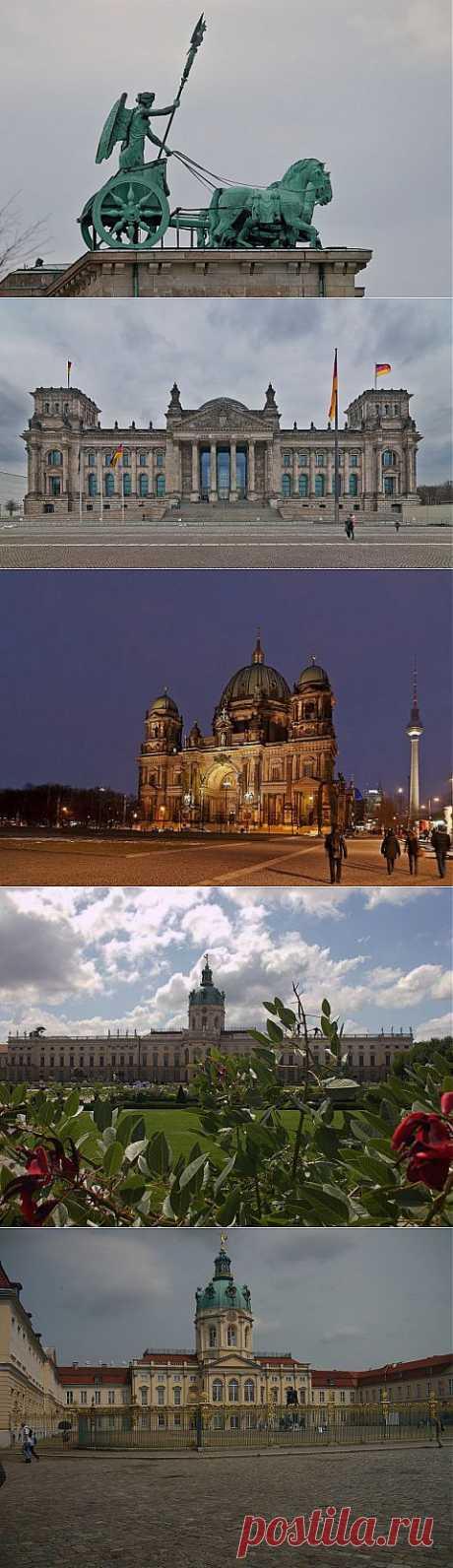(+1) тема - Фотоэкскурсия по Берлину | Непутевые заметки