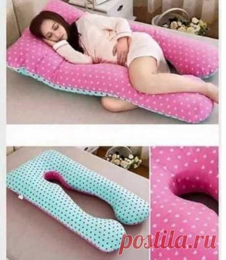 Подушка для будущих мамочек