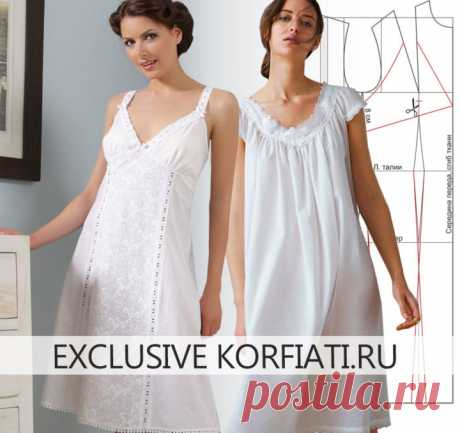 Выкройки ночных сорочек от Анастасии Корфиати