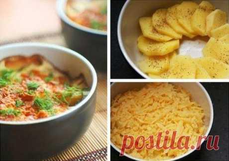 Картофель, запеченный в сливках с сыром | Хитрости Жизни