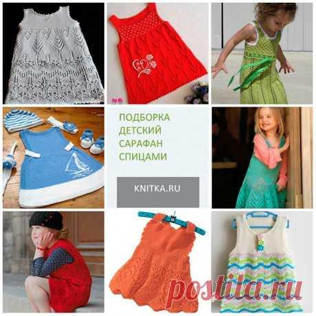 Сарафан для девочки спицами 37 моделей с описанием и схемами,  Вязание для детей