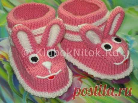 Пинетки зайчики | Вязание для детей | Вязание спицами и крючком. Схемы вязания.