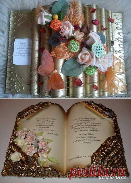 Как сделать декоративную книжку для подарка. Мастер-класс.