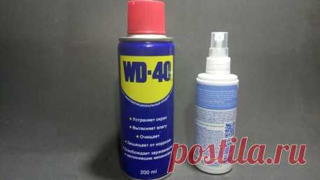 WD-40 против самодельного аналога, эксперимент | Генератор идей | Яндекс Дзен