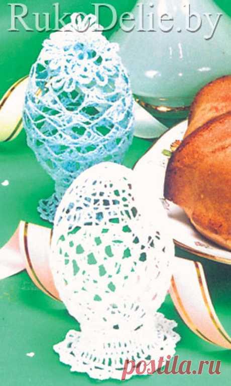 Пасхальные яйца, вязаные крючком :: Пасха :: Поделки к праздникам :: RukoDelie.by