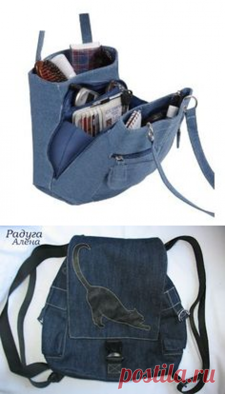 Mama's Got a Brand New Bag в Pinterest
