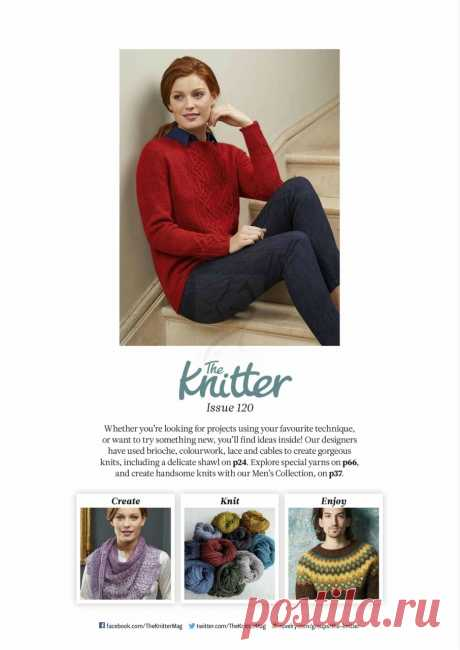 """Журнал """"The Knitter"""" №120 2018г (без реклам)"""