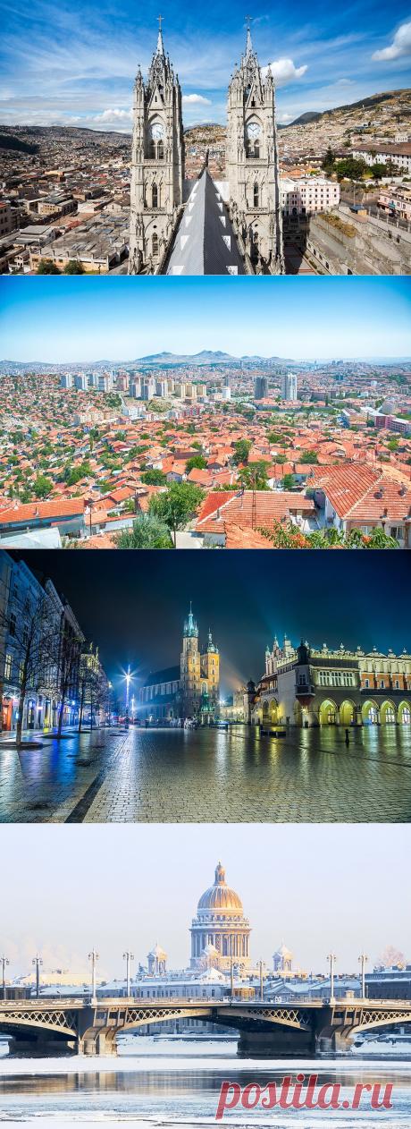 40 «вторых» городов мира, которые стоит посетить, пока живешь на свете — Infodays