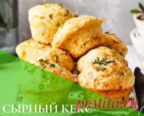 ПП Кексы на кефире: несладкий диетический рецепт с сыром