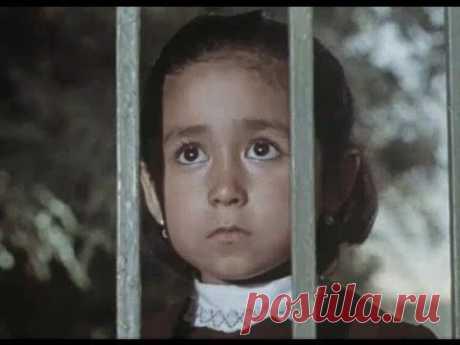 Камила (серия 1) (фильм) - YouTube
