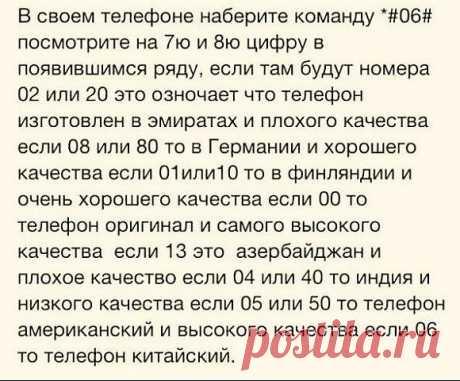 Наталья Полеева - Орел, Орловская обл., Россия, 42 года на Мой Мир@Mail.ru