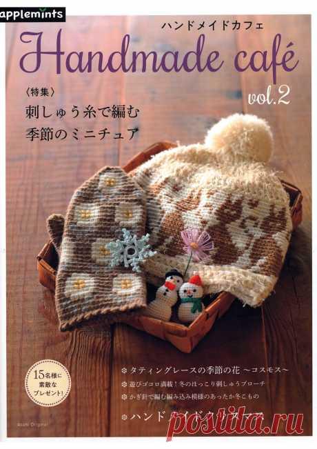 Asahi Original - Handmade Cafe Vol.2 2018.