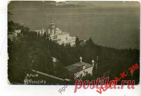 krym_kichkene.jpg (1024×696)