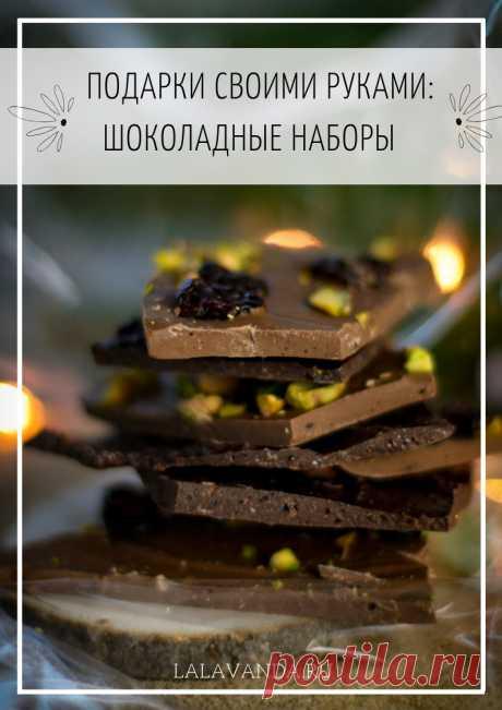 Подарки своими руками: шоколадные наборы