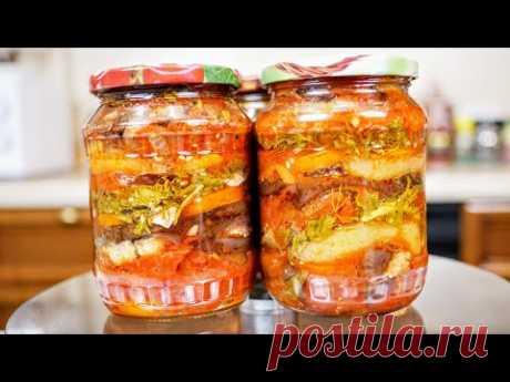 Самый вкусный салат из БАКЛАЖАН на зиму. Имам Баялды, цыганка готовит.