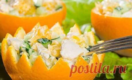 Салат в апельсинах — Кулинарная книга - рецепты с фото