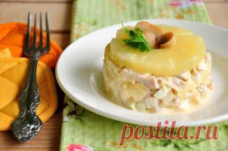 La ensalada con las piñas y las setas \/ las recetas Simples