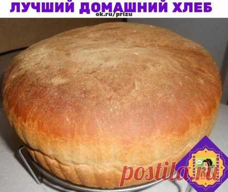 Рецепт проверен годами — лучший домашний хлеб, который я пробовала!  Ингредиенты: - 650 мл теплой воды  - 2,5 ч. л. сухих дрожжей  - 1 ч. л. сахара  - 2 ч. л. соли  - 1 кг муки  Приготовление: В большой миске смешиваем все ингредиенты по порядку. Замешиваем мягкое тесто. Муки может понадобится больше или меньше 1 кг. Затем накрываем крышкой и ставим в теплое место, подходить, на пару часов. Готовое тесто разделить на две равные части и положить по формам. Дай немного подой...