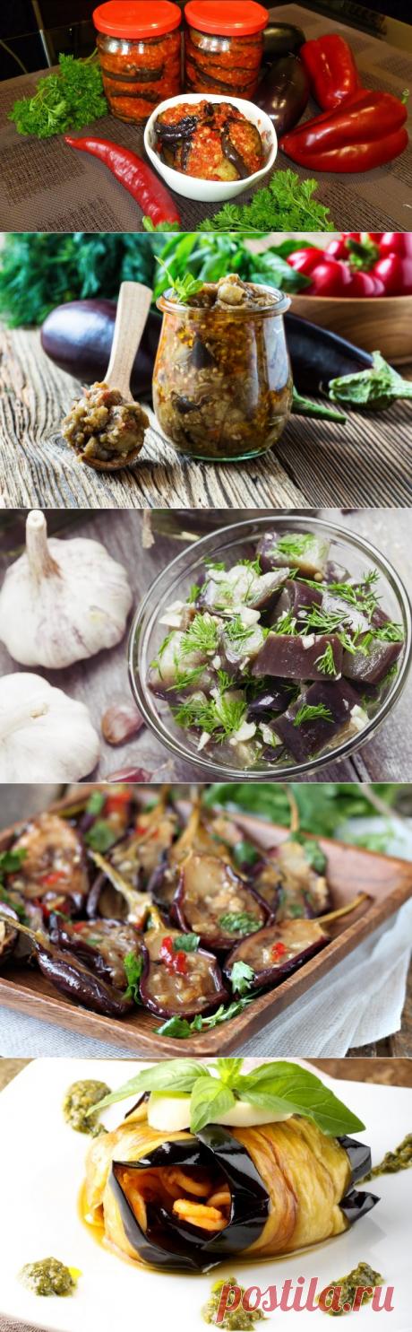 Интересные рецепты для зимних заготовок из баклажанов