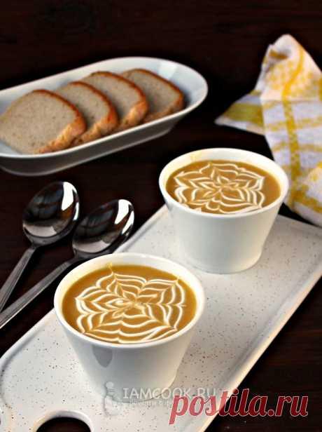 Тыквенный крем-суп с печеным яблоком и сливками — рецепт с фото пошагово. Пикантный тыквенный крем-суп с печеным яблоком и сливками – это вкусно и необычно. Надо пробовать!