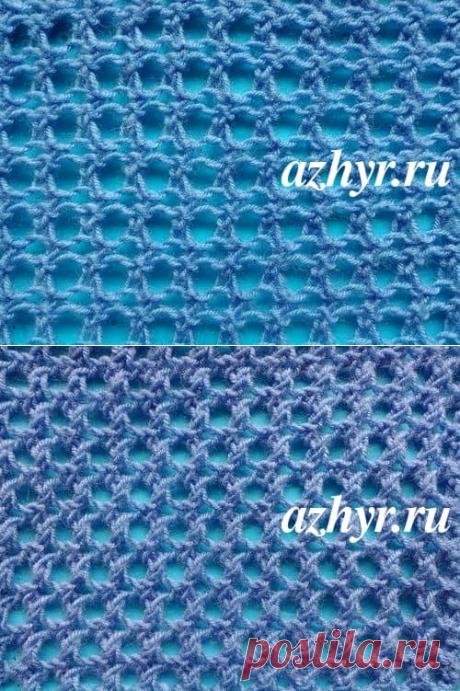 Узор ажурная сетка спицами | АЖУР - схемы узоров