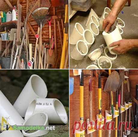 Хранение садовых инструментов или дачный органайзер / Cамоделки для дачи / Самоделка.net - Сделай сам своими руками | Самоделки. Полезные советы и рекомендации домашнему умельцу