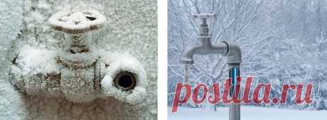Как защитить трубы на даче от разрыва зимой? | 6 соток