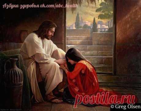 ПОКАЯННАЯ МОЛИТВА О ПРОЩЕНИИ НЕ ТОЛЬКО СВОИХ ГРЕХОВ , НО И ГРЕХОВ БЛИЗКИХ ЛЮДЕЙ