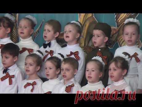 Песни к дню победы, поют дети