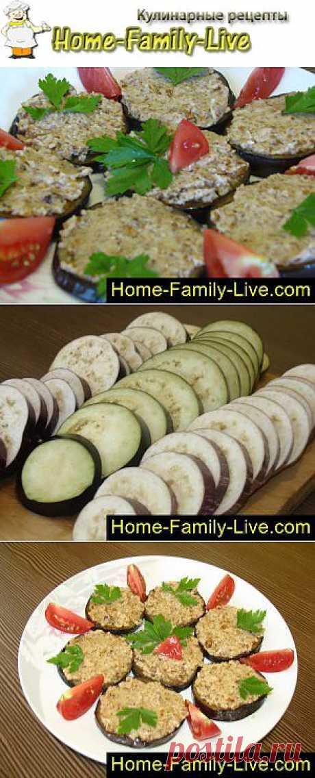 Баклажаны с грецкими орехами - пошаговый фоторецепт - закуска из бакла | Кулинарные рецепты
