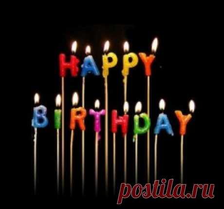 Какие дни рождения не отмечают....    День рождения является знаменательным и неординарным событием в жизни каждого из нас. Для кого-то этот праздник связан с положительными и красочными эмоциями и воспоминаниями, а для кого-то это пов…