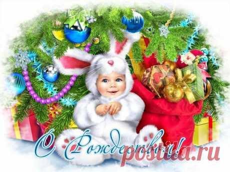 Поздравление с рождеством и новым годом 2017 на открытках