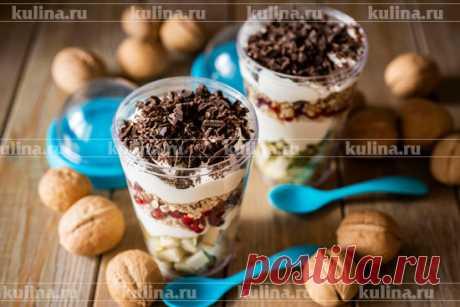 Полезный завтрак – рецепт приготовления с фото от Kulina.Ru