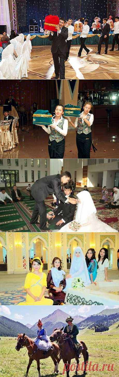 Свадебные традиции Казахстана