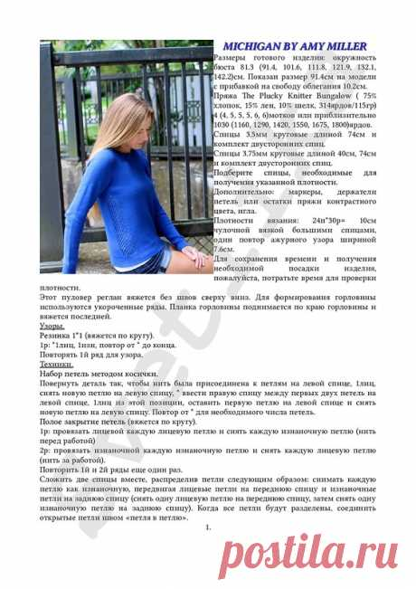 Альбом-4 «Переводы для хороших людей)))»
