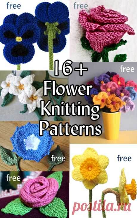 Flower Knitting Patterns | In the Loop Knitting