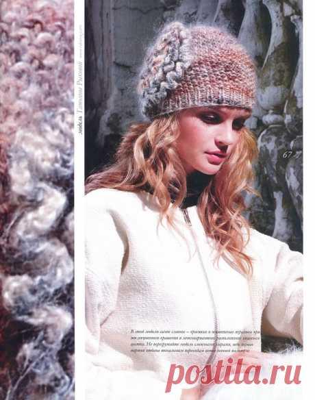Из журнала мод шапки