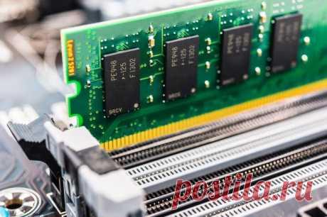 Проверка оперативной памяти: 2 простых способа