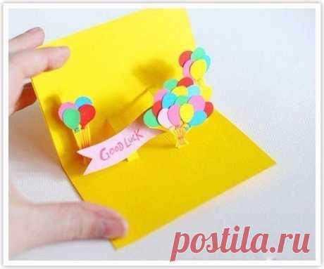 Объемная открытка, сделанная детскими руками