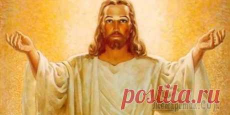 Можно ли доказывать бытие Бога?