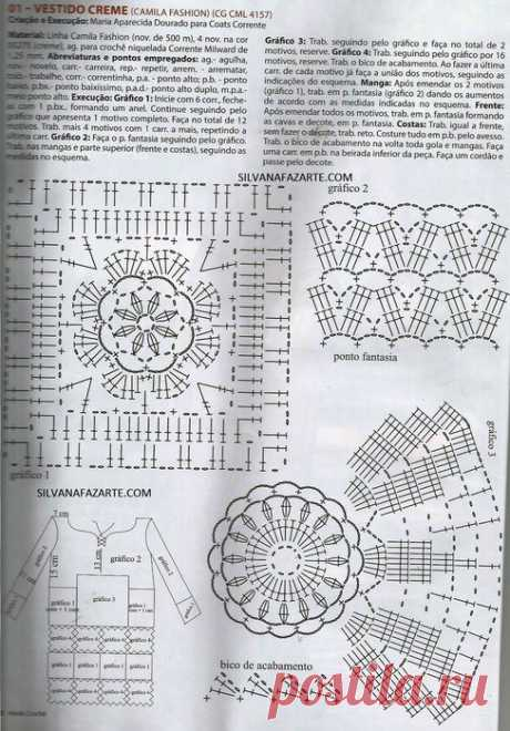 Вязание крючком для женщин | Записи в рубрике Вязание крючком для женщин | Дневник Betar59